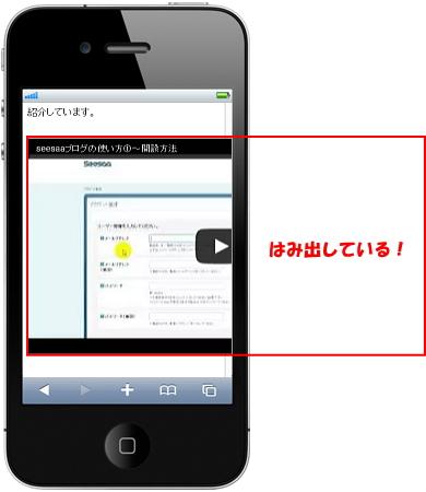 youtube-responsive1