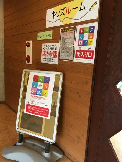 akebonoyama-park4