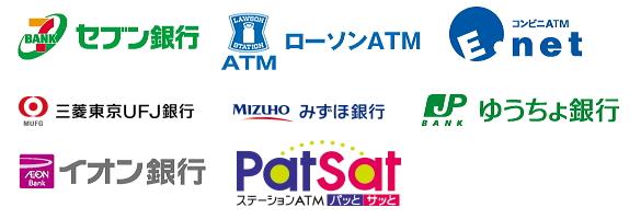best3-netbank7